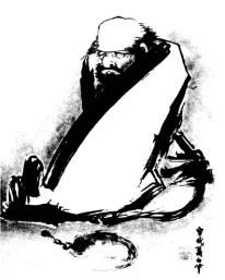 bodhidharma29